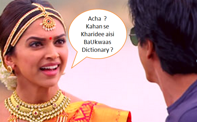 shahrukh khan chennai express dialogue