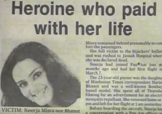 neerja bhanot news article