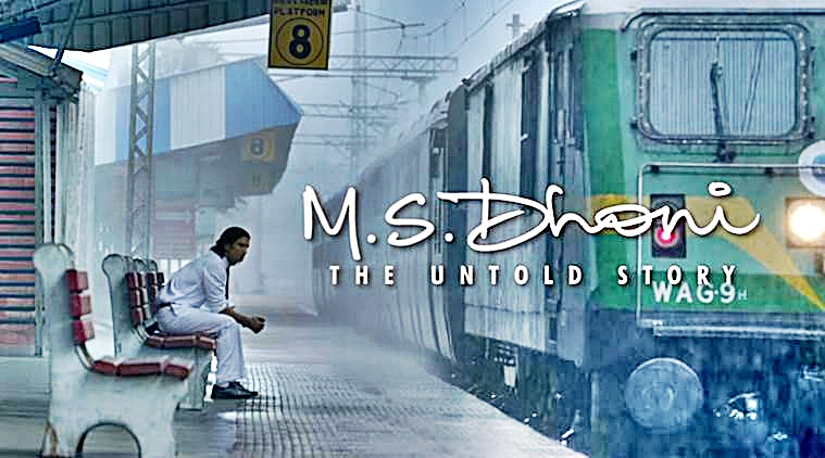 ms-dhoni-the-untold-story-teaser
