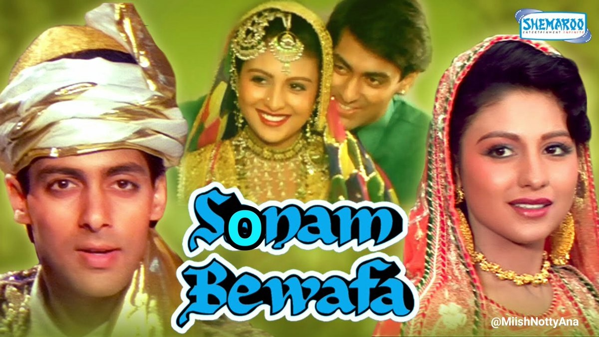 sonam-gupta-bewafa-hai-photo