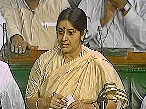 sushma-swaraj-young-photo